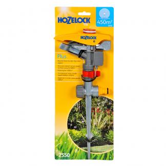 Hozelock Plus Pulsating Round Area Garden Sprinkler 450m²