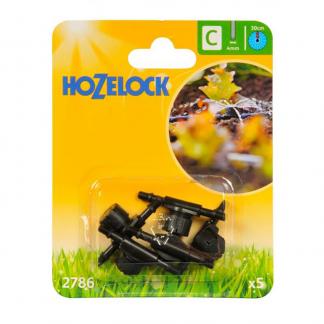 Hozelock In-line adjustable mini sprinkler