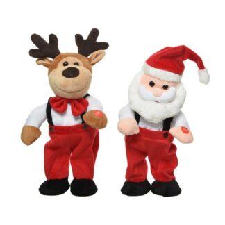 Dancing Christmas Figures