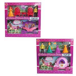 A to Z Princess & Prince Carriage Set