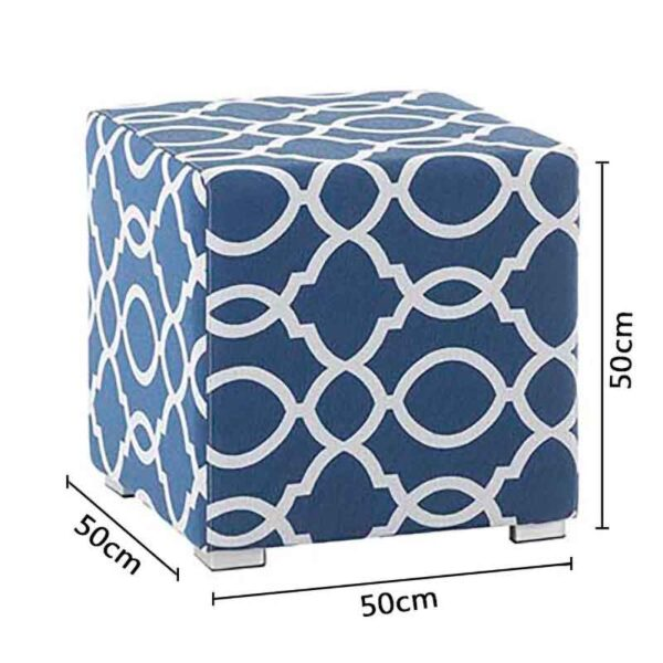 Dimensions for Bramblecrest Cubic Stool - Midnight
