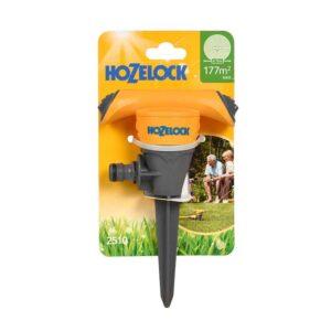 Hozelock Round Sprinkler